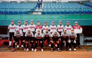Tim Baseball Indonesia - Asian Baseball Championship - Taipei, 2001